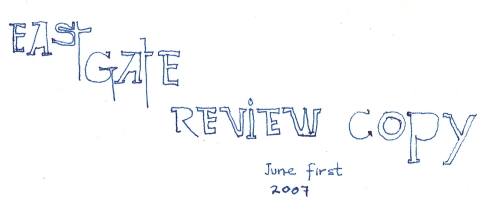 east-gate-review-copy.jpg